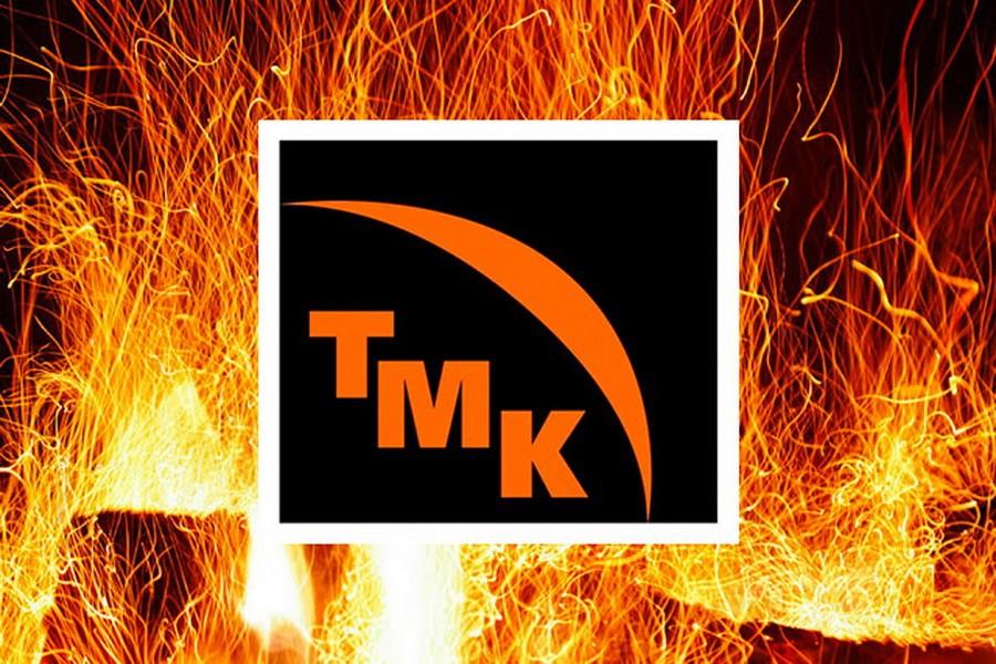 Акции ТМК