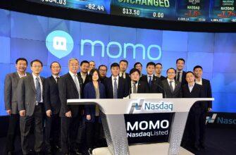 Компания MOMO