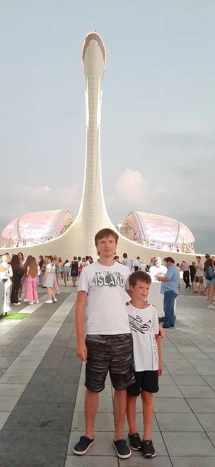 Фонтан и стадион
