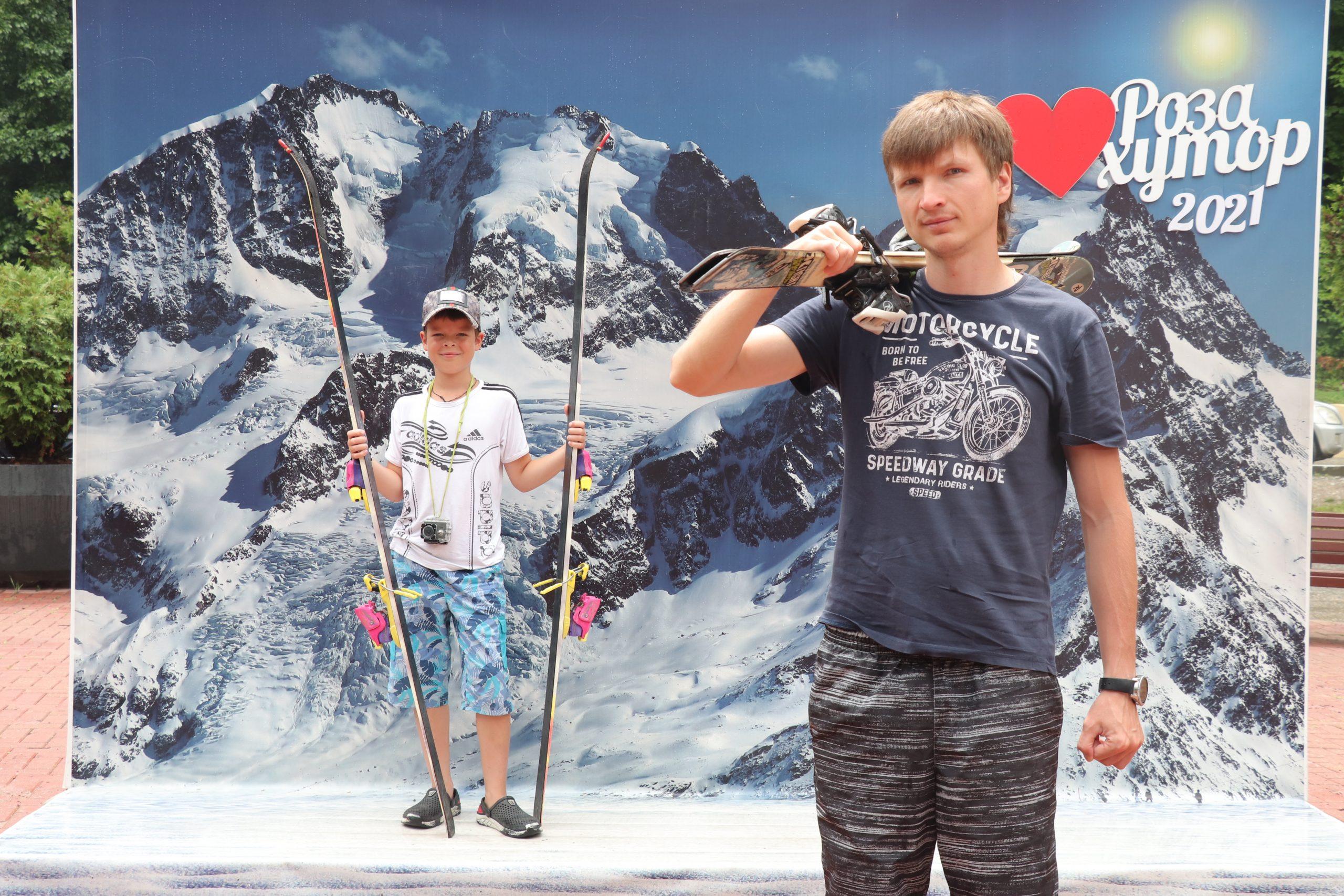 С горными лыжами